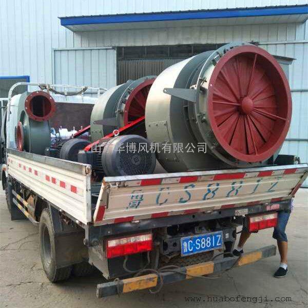 Y5-47-8C引风机/37KW锅炉引风机