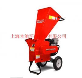 维邦WBSH5007B小型粉碎机轻便粉碎树枝树叶园林修剪粉碎机总代