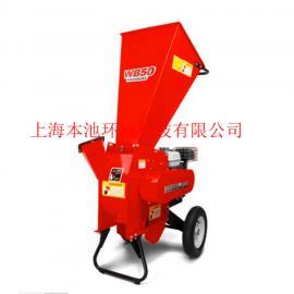 维邦WBSH5007H小型粉碎机方便粉碎树枝树叶园林修剪粉碎机总代理