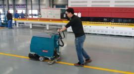 机场候机厅用手推式擦地机 商场地面清洁用洗地机
