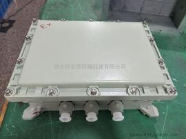 上进下出铝合金防爆接线空箱带密封接头300*400*170尺寸
