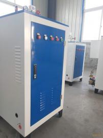 锦旭72KW电加热蒸汽发生器 环保免检蒸汽发生器