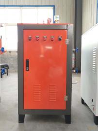 锦旭48KW电加热蒸汽发生器