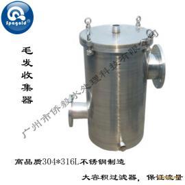 304#不锈钢加厚毛发收/聚集器 管道过滤器 水泵过滤桶泳池设备
