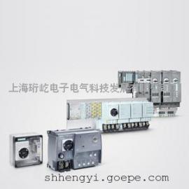 西门子3RK系列电机启动器货期短价格好
