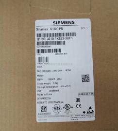 代理西门子G120C变频器6SL3210-1KE23-2UF1