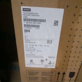 西门子30KW变频器6SL3210-1KE27-0UF1代理商