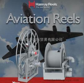 供应美国翰纳卷盘1000系列可选自动、手�u、电动、气动、液压多种