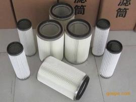 聚酯纤维除尘滤筒 覆膜防静电滤筒 快拆式除尘滤芯 端盖除尘滤芯