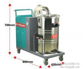 凯叻 KL2280大型工业吸尘器强力大功率商用工厂车间仓库用