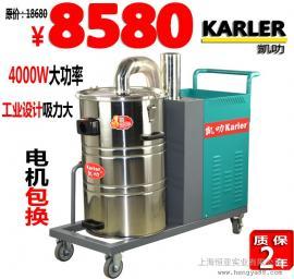 380V大功率工业吸尘器三相电4KW工业厂房工业厂吸粉末铁屑用