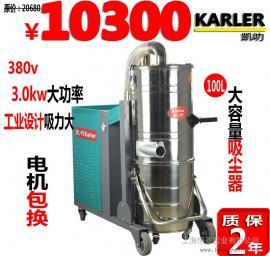 凯叻KL3010大功率吸尘器低噪音上下分离桶吸线头毛绒棉絮吸尘器