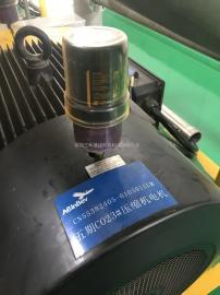 Easylube 150ml离心泵轴承定量黄油注脂器