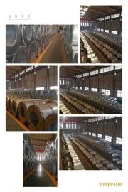 枣庄镀锌板,爱普瑞钢板,山东镀锌板厂家