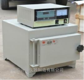 研究炉 箱式电动势炉 白瓷表皮内胆 较少的钱买卖