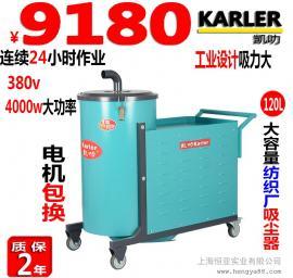 380V大功率纺织厂服装厂工厂车间用吸尘吸水工业吸尘器低噪音