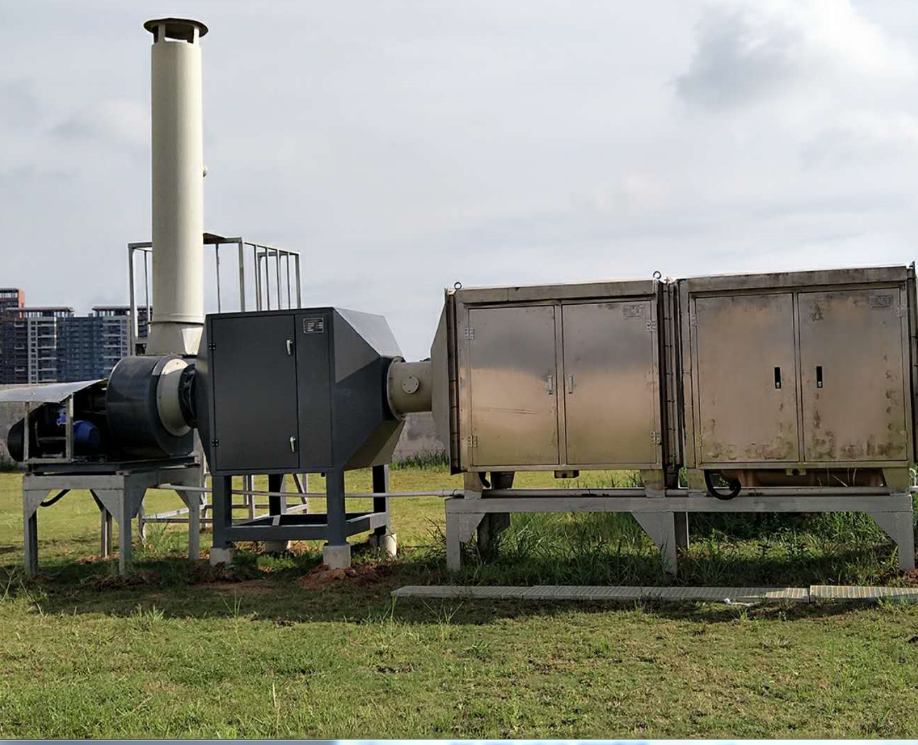 科诚高效废气处理设备