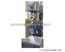 固化剂液体定量灌装秤