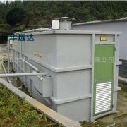 学校生活污水一体化处理设备
