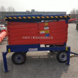 300公斤液压升降�C 高空作�I平台 移动液压升降平台 厂家直销