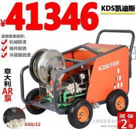 工业高压清洗机500KG钢铁厂除锈除漆石材表面磨砂除水泥