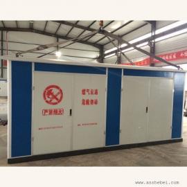 大型CNG减压装置