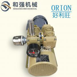 ORION好利旺 KRX5-SS-7502-G1高速粒子成型机载带机真空无油泵