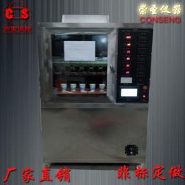 绝缘材料高压耐电痕试验机 高压漏电起痕试验机