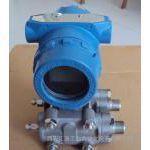 差压变送器(0-10KPA)BR3351DP4SJ1B-M2B3C2液位二氧化碳