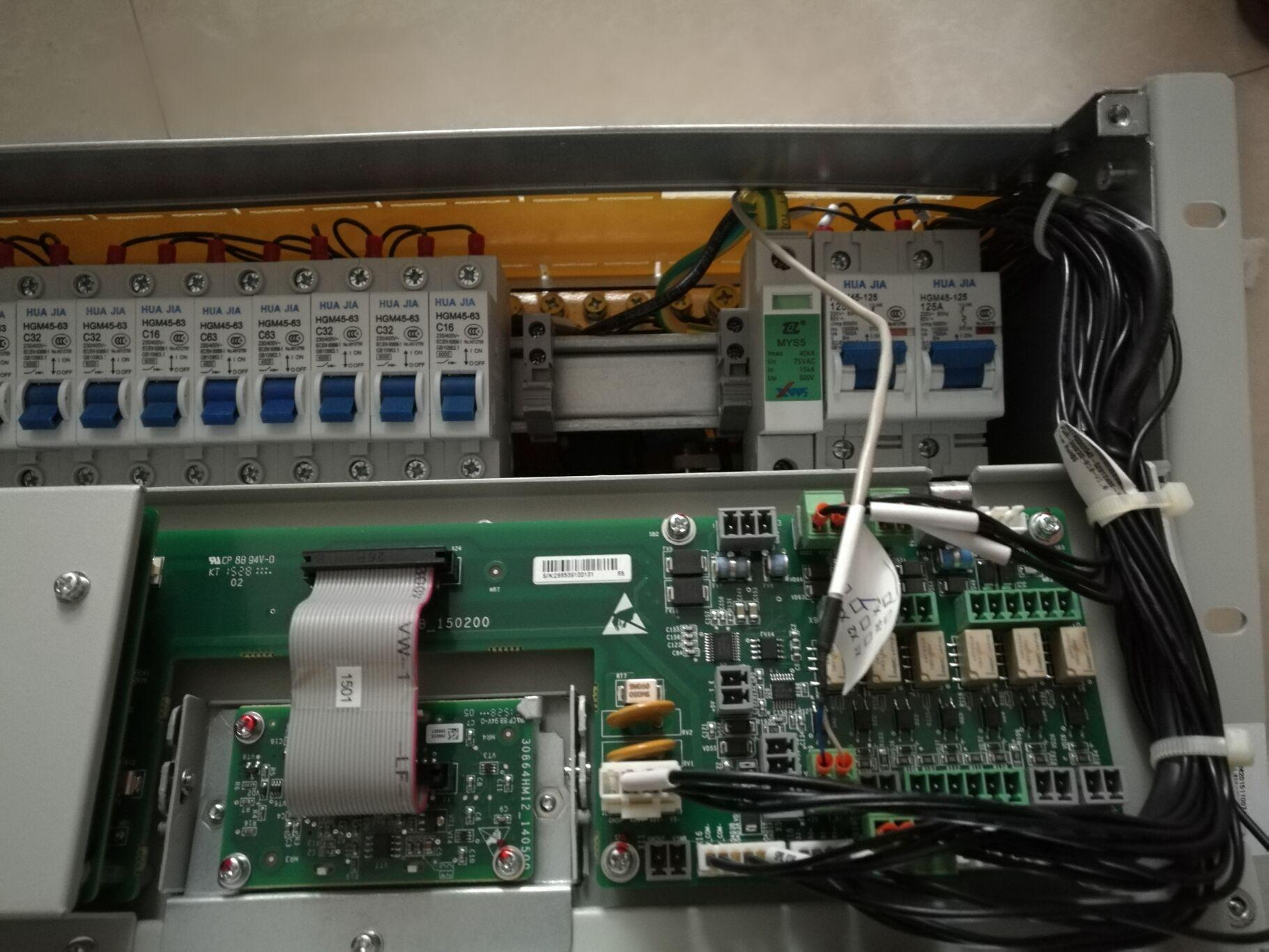 中兴ZXDU68 B201嵌入式48V开关电源中兴B201