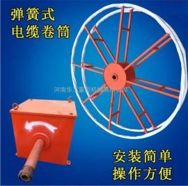 电缆卷筒优质厂家 龙门吊电缆卷筒 电缆卷线器 起重机电缆卷筒