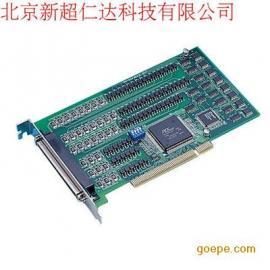 研华 PCI-1754 64路隔离数字量输入卡