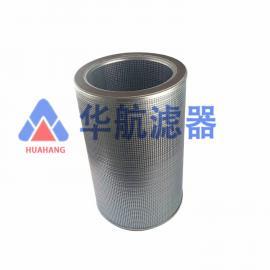 华航厂家定制生产油雾分离器滤芯 油气分离滤芯
