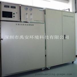 大学研究所实验室废水处理设备YAXX―500L全自动PLC一体化机