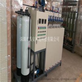 全自动一体化学校实验室废水处理设备YAXX―500L日处理量0.5M3