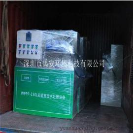 3T/D学校实验室废水处理设备YAXX―3000L新品上市免费指导安装