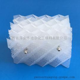 125Y/250Y/350Y塑料波纹板规整填料PP波纹板规整填料