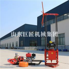 巨匠集团QZ-2C型汽油机轻便取样钻机 30米取样地质勘察设备