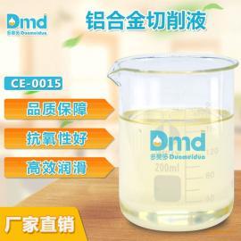 多美多铝合金切削液 提供了优异的表面光洁度