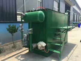 小型豆腐污水处理设备