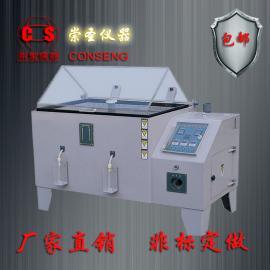 盐雾试验机/盐水喷雾试验箱/盐雾箱