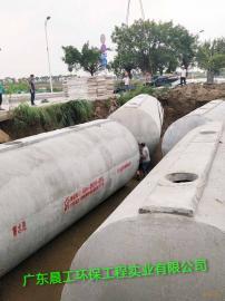 整体商砼消防池/蓄水池/化粪池/雨水收集池