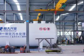 MBR污水处理设备 一体化生活污水处理器 节能环保