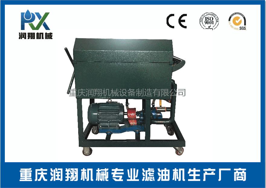 BKJ系列板框滤油机