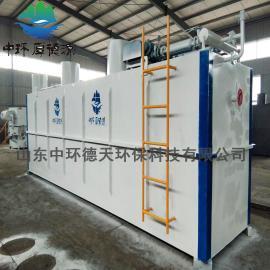 养殖屠宰一体化污水处理设备 地埋式一体化污水处理设备欢迎来电