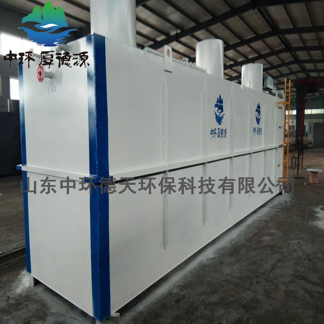 MBR膜一体化污水处理设备 智能一体化污水处理净化槽 净化设备