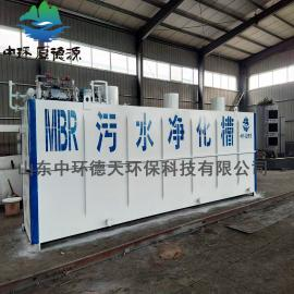 定制mbr一体化污水处理设备 地埋生活一体化污水处理设备