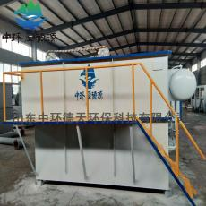溶气气浮机 一体化气浮设备 实力厂家定制 出水达标排放