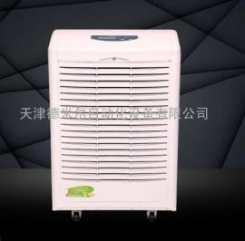 (京津冀)30�O60�O90�O120�O除湿机现货
