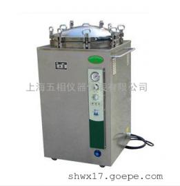 LS-150LJ立式压力蒸汽灭菌器